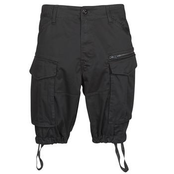 Shorts & Βερμούδες G-Star Raw Rovic zip relaxed 12