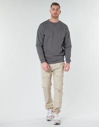 Υφασμάτινα Άνδρας παντελόνι παραλλαγής Urban Classics TANDO Beige