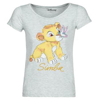 Υφασμάτινα Γυναίκα T-shirt με κοντά μανίκια Moony Mood THE LION KING Grey