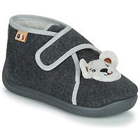 Παπούτσια Παιδί Παντόφλες GBB KEELIO Grey