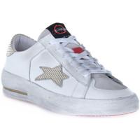 Παπούτσια Γυναίκα Χαμηλά Sneakers Ishikawa OKINAWA BASKET Bianco