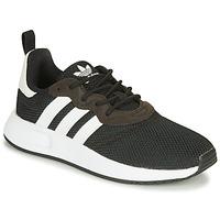 Παπούτσια Αγόρι Χαμηλά Sneakers adidas Originals X_PLR S J Black