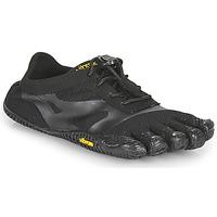 Παπούτσια Παιδί Multisport Vibram Fivefingers KSO EVO Black / Black