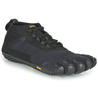 Παπούτσια Γυναίκα Πεζοπορίας Vibram Fivefingers V-TREK Black / Black