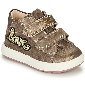 Παπούτσια Κορίτσι Μπότες Geox BIGLIA Brown