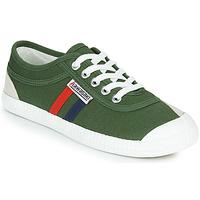 Παπούτσια Χαμηλά Sneakers Kawasaki RETRO Kaki