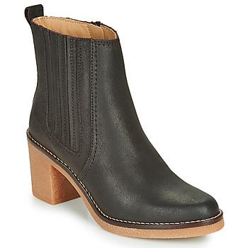Παπούτσια Γυναίκα Μπότες Kickers AVERNY Brown / Fonce