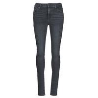 Υφασμάτινα Γυναίκα Skinny jeans Levi's 720 HIGH RISE SUPER SKINNY Smoked / Out