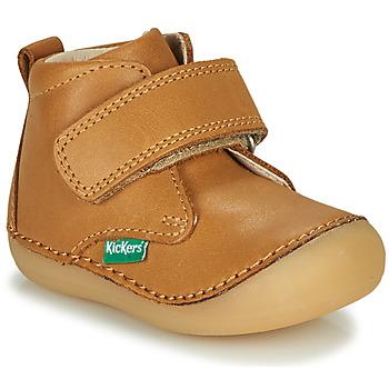 Παπούτσια Παιδί Μπότες Kickers SABIO Camel