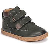 Παπούτσια Αγόρι Μπότες Kickers TACKEASY Kaki