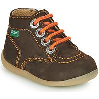 Παπούτσια Αγόρι Μπότες Kickers BONZIP-2 Brown / Orange
