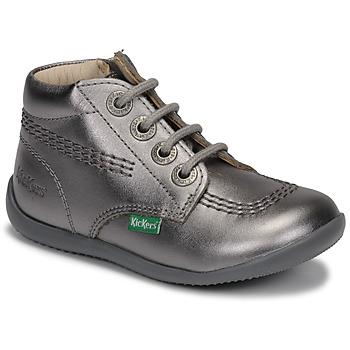 Παπούτσια Κορίτσι Μπότες Kickers BILLYZIP-2 Silver
