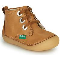 Παπούτσια Παιδί Μπότες Kickers SONIZA Camel