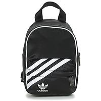 Τσάντες Γυναίκα Σακίδια πλάτης adidas Originals BP MINI Black