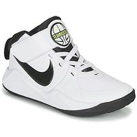Παπούτσια Αγόρι Basketball Nike TEAM HUSTLE D 9 PS Άσπρο / Black
