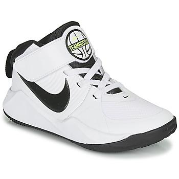 Παπούτσια του Μπάσκετ Nike TEAM HUSTLE D 9 PS