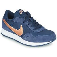 Παπούτσια Παιδί Χαμηλά Sneakers Nike MD VALIANT GS Μπλέ / Cuivré