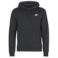 Υφασμάτινα Άνδρας Φούτερ Nike M NSW CLUB HOODIE PO BB Black / Άσπρο