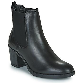 Παπούτσια Γυναίκα Μποτίνια Betty London NIVISS Black