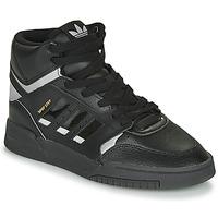 Παπούτσια Χαμηλά Sneakers adidas Originals DROP STEP Black / Argenté
