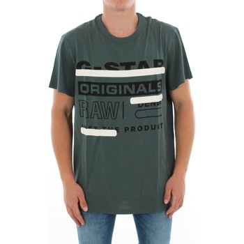 T-shirt με κοντά μανίκια G-Star Raw ZB GRAPHIC 5 R T SS BALSAM [COMPOSITION_COMPLETE]