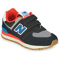 Παπούτσια Παιδί Χαμηλά Sneakers New Balance YV574SOV Black