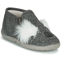 Παπούτσια Παιδί Παντόφλες Little Mary KOALAZIP Grey
