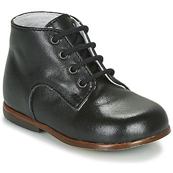 Μπότες Little Mary MILOTO