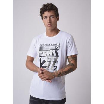 T-shirt με κοντά μανίκια Project X Paris –