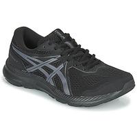 Παπούτσια Άνδρας Τρέξιμο Asics CONTEND 7 Black