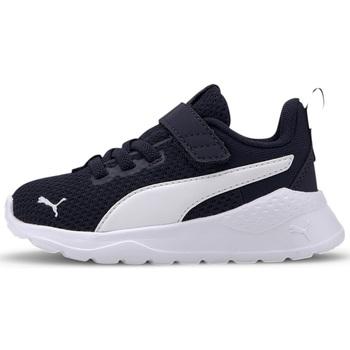 Xαμηλά Sneakers Puma 372010