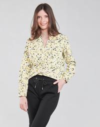 Υφασμάτινα Γυναίκα Μπλούζες S.Oliver 14-1Q1-11-4080-02A0 Multicolour
