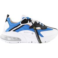 Παπούτσια Άνδρας Χαμηλά Sneakers Date M321-AR-DO-SK λευκό