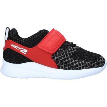 Xαμηλά Sneakers Primigi 5459444