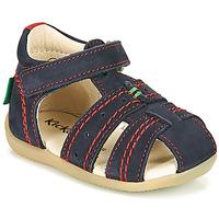 Παπούτσια Αγόρι Σανδάλια / Πέδιλα Kickers BIGBAZAR-2 Beige / Yellow / Marine
