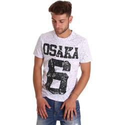Υφασμάτινα Άνδρας T-shirt με κοντά μανίκια Superdry M10001SODS λευκό
