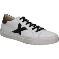 Παπούτσια Γυναίκα Χαμηλά Sneakers Mally 7608 λευκό