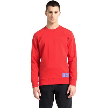Φούτερ Calvin Klein Jeans J30J307743