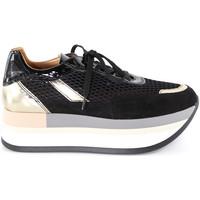 Παπούτσια Γυναίκα Χαμηλά Sneakers Grace Shoes 331033 Μαύρος