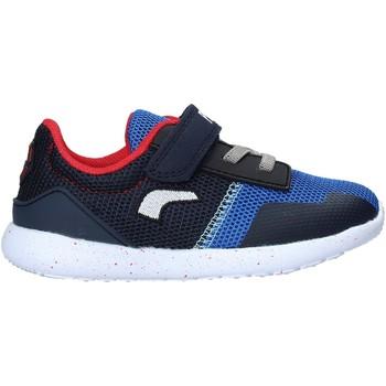 Xαμηλά Sneakers Primigi 5446422