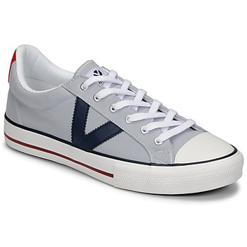 Παπούτσια Άνδρας Χαμηλά Sneakers Victoria TRIBU LONA CONTRASTE Grey
