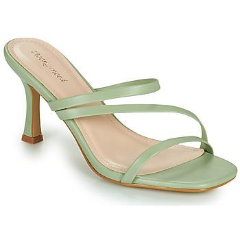 Παπούτσια Γυναίκα Τσόκαρα Moony Mood OBIUTI Green / Amande
