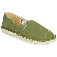 Παπούτσια Εσπαντρίγια Havaianas ESPADRILLE ECO Green