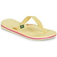 Παπούτσια Παιδί Σαγιονάρες Ipanema IPANEMA CLAS BRASIL II KIDS Yellow