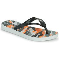 Παπούτσια Παιδί Σαγιονάρες Ipanema IPANEMA CLASSIC IX KIDS Grey / Black / Orange