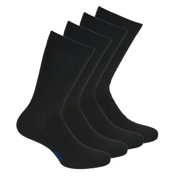 Αξεσουάρ Άνδρας Κάλτσες DIM MI CHAUSSETTE COTON X4 Black