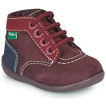 Παπούτσια Κορίτσι Μπότες Kickers BONBON-2 Violet / Red / Marine