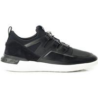 Παπούτσια Άνδρας Χαμηλά Sneakers Inni Producenci  Black