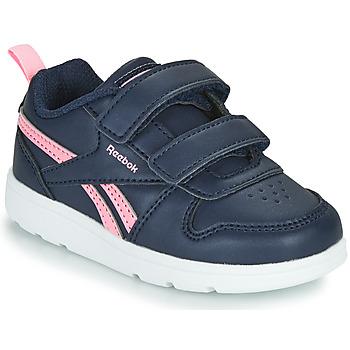 Xαμηλά Sneakers Reebok Classic REEBOK ROYAL PRIME 2.0 2V