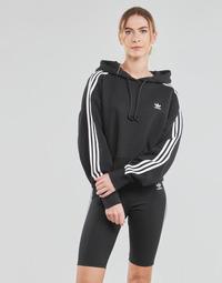 Υφασμάτινα Γυναίκα Φούτερ adidas Originals SHORT HOODIE Black